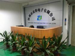 深圳市众炬电子有限公司