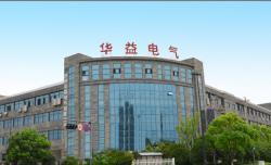 杭州华益电气有限公司