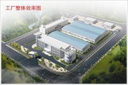 江苏威马电源科技有限公司