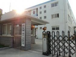 搏佰机械上海有限公司