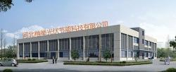 河北楷举光伏节能科技有限公司