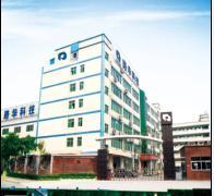 路华科技(深圳)有限公司