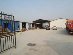 邢台市开发区金叶木质纤维粉厂