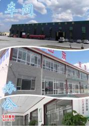 山东汉宇环保设备有限公司
