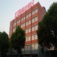 武汉固瑞得激光设备有限公司