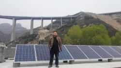 内蒙古哈木格能源工程有限公司
