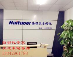 深圳海拓尔自动化技术有限公司