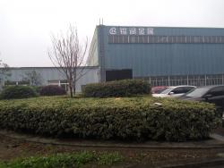 无锡锴润金属制品有限公司