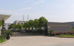 上海龙崇流体控制设备有限公司