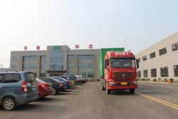 安徽环态生物能源科技开发有限公司
