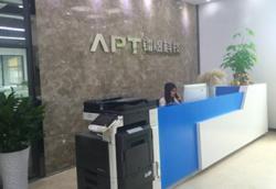 深圳市镭煜科技有限公司