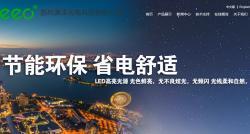 苏州源泽光电科技有限公司