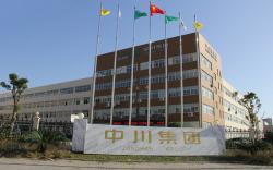 中川电气科技有限公司