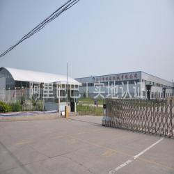 济宁市田农机械有限公司
