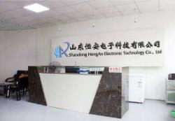 山东恒安电子科技有限公司