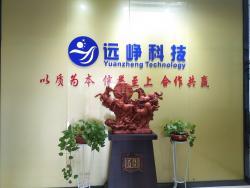深圳市远峥盛翔科技有限公司