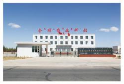 内蒙古全顺农业科技开发有限公司