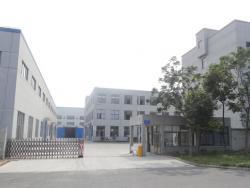 江苏东润光伏科技有限公司