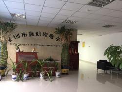 深圳市鑫凯运电子厂