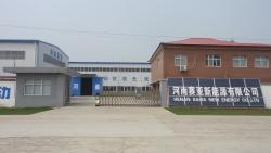 河南赛亚新能源有限公司