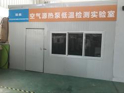 天津固科节能科技有限公司