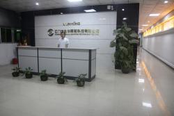 江门市璨华照明科技有限公司