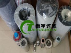 固安县泰宇过滤设备有限公司