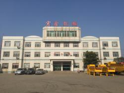 邹平县宏鑫机械制造有限公司