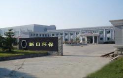河北新日环保设备制造有限公司