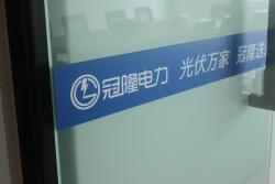南京冠隆电力科技有限公司