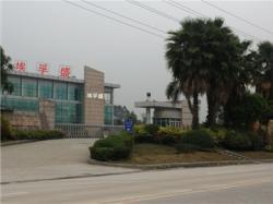 深圳市埃孚盛能源科技有限公司
