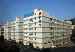 西安伟创电气有限责任公司