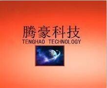 腾豪光电科技有限公司