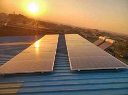 安徽维航光伏新能源有限公司