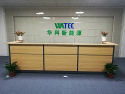 深圳市华科新能源科技有限公司