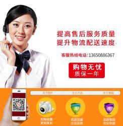 广州市旭恩能源科技有限公司广塘销售部