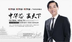 深圳市华迈环保有限公司