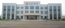 北京创世瑞绅自动化阀门有限公司