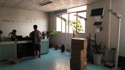 东莞市力腾能源科技有限公司