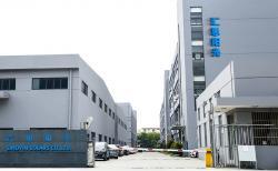 苏州汇思阳光科技有限公司