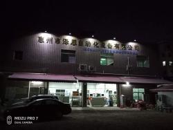 惠州市泽恩自动化设备有限公司