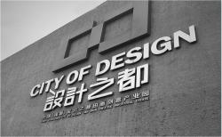 深圳市郭永良设计策划有限公司