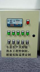 安徽龙辰明基机电商贸有限公司