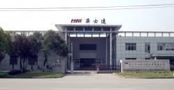 苏州新区华士达工程塑胶有限公司
