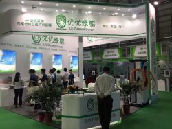 深圳市优优绿能电气有限公司