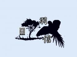 河南创达电子科技有限公司