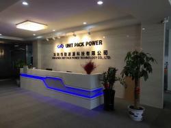深圳市联派源科技有限公司