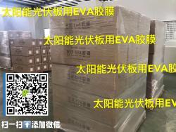 浙江正欣光电科技有限公司