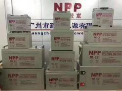 深圳市融创电器有限公司