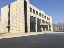 辽宁华居新能源科技有限公司